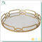 Mirrored Decorative Vanity Serving Metal Tray