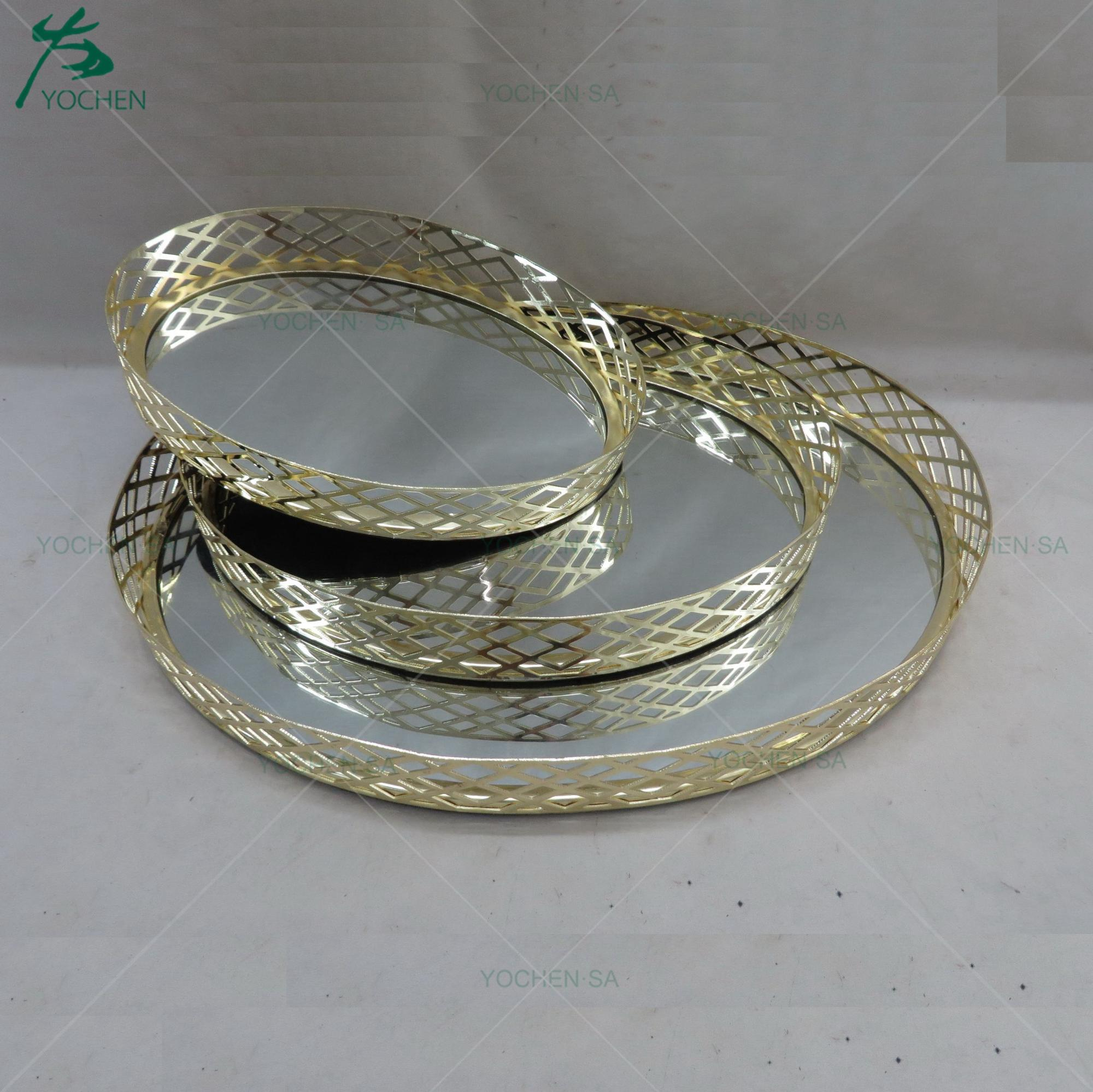 Round Decorative Metal Mirrored Serving Tray Gold