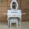 indian dressing table